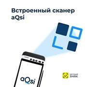 """Приложение """"Маркировка встроенным сканером aQsi"""""""
